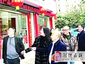 遂宁市商业银行行长邹树林带队赴射洪支行调研