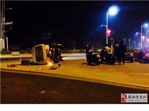 昨夜,揭西一中路口圆盘发生翻车