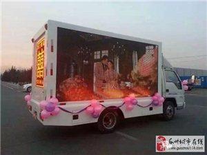 LED广告车帮你实现浪漫婚礼