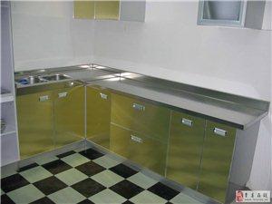 秒速飞艇不锈钢台面整体厨房