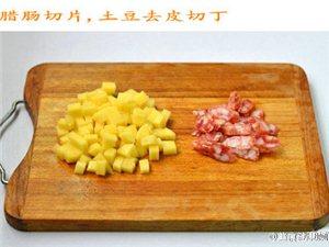 土豆腊肠焖饭!!口感丰富,美味又不失营养!