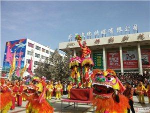 """2016瓜州""""vivo手机宏峰店""""春节随手拍手机摄影大赛93号"""