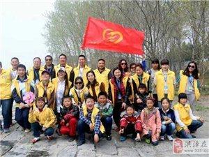 《天湖之爱》-写给洪泽天湖爱心协会的志愿者们