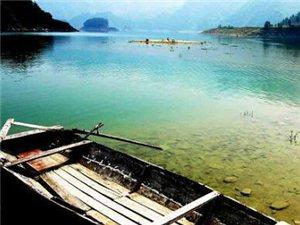 大美酉阳――阿蓬江