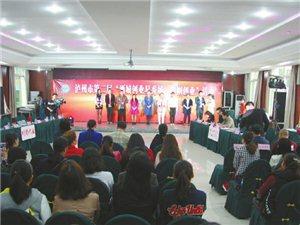 泸州三八节开展女性创业项目展示
