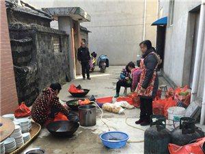 江苏农村的婚宴比栾川好上那么一点