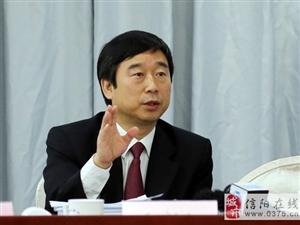 市长乔新江:将信阳打造成全国重要旅游目的地城市