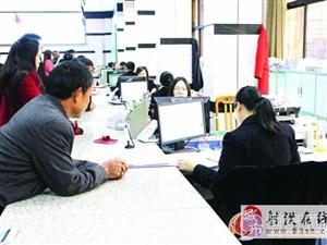 记全国巾帼先进集体射洪县政务服务中心