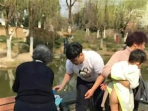 【活雷锋】易发小伙海宁公园勇救落水祖孙!!