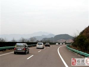 3月23-26高铁+自驾畅游中国最美乡村婺源四日游