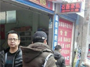 �t安�W友公汽斗小偷 拍下照片求指�J