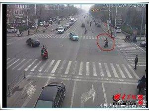 悬赏:齐河发生当街抢劫案;公安悬赏捉拿嫌疑人