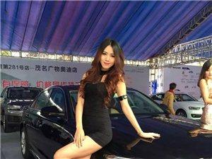盘点2016年茂名车展上的靓丽车模