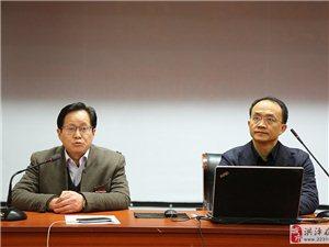 洪泽农商银行第八期大讲堂―谈判博弈之道