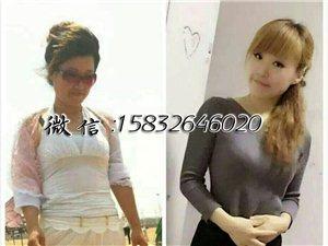 伊可瘦,健康减肥每天瘦瘦瘦!15832646020