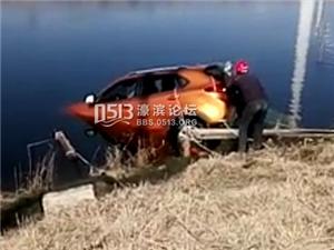 澳门太阳城平台一名22岁小伙儿不慎将车开进了河中,不幸溺亡
