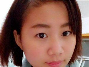 【美女相亲秀】 随缘—— W039李睿琳