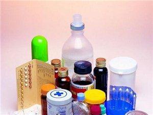 户外运动常备药品一览表