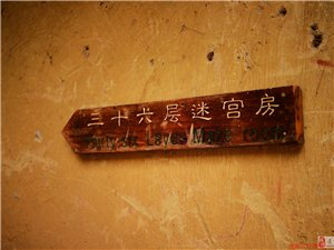 凌源苦行僧越野车俱乐部2016云南自驾游五――城子古村