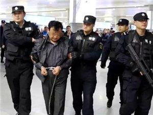 杀人焚尸!潍坊男在云南兑彩票路上被抓获...