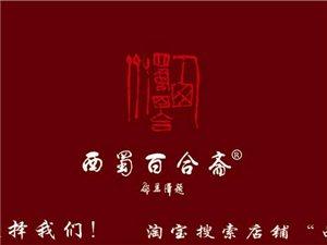 【夹江骄傲】张大千居然参与了研发改良夹江宣纸
