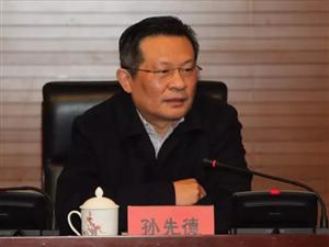 全国残联宣传文化工作会议在京举行