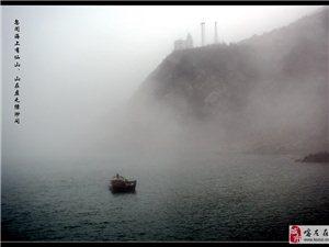 续雾影――今日拍的