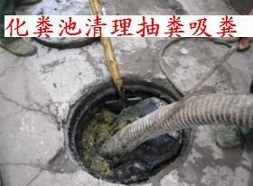 宁波市鄞州区/海曙区低价下水道疏通、化粪池清理