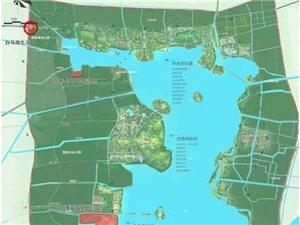 白马湖生态旅游度假区景点名称征集大赛