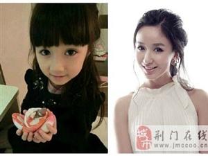 明星娃娃脸图片,和明星梦撞脸的小孩子,那个是原版,猜猜看?