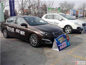 葡京娱乐网址假山车展盛大开幕