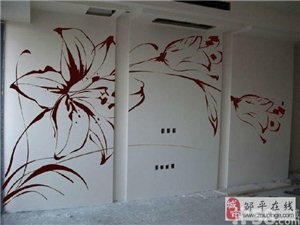 拙作墙绘工作室,邹平墙体彩绘