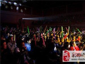 将在童话KTV举行第6期歌友会,欢迎报名!