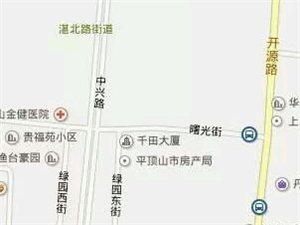 注意:平顶山市区开车的车主值得收藏的单行道和禁行路信息!