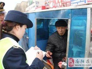 南阳三轮车非法营运乱象严重交通部门开展专项整治