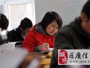 河北省2016年度招录公务员省市县乡 四级联考公告