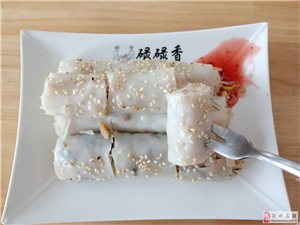 我的早餐日记'阳江猪肠碌'