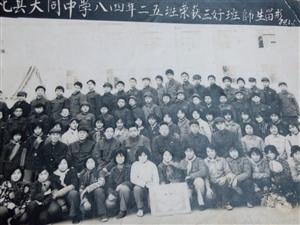 【杞县大同中学】你们还好吗?――032程红霞