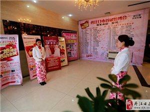 丹江口市首届婚博会现场图片和视频欣赏
