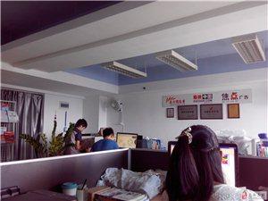 建网站、推广、学做电脑商http://www.fenglin.com