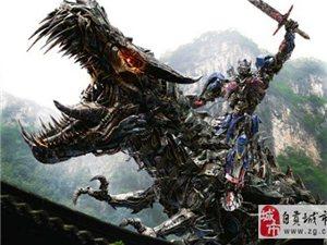重庆武隆天坑全球首例跑钢丝大赛邀你观战 敢来吗!