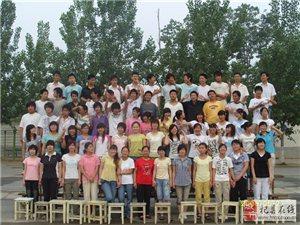 【杞县高中】 美丽的瞬间,永久的回忆――033李辉