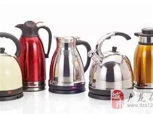 你家的电水壶有毒吗?