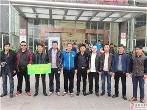 张家川县民族商会代表前往西安市儿童