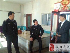 铁力市公安局与双丰镇民庆村成功对接助力精准扶贫