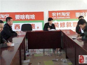 铁力市委常委、宣传统战部长徐利明到双丰镇建国村知道精准扶贫工作