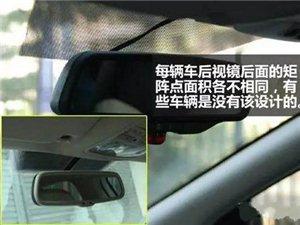汽车前挡风玻璃上的黑点是干嘛用的?