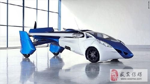 飞行汽车明年上市