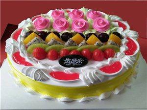 水果蛋糕系类