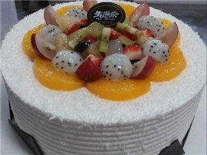 欧式巧克力水果蛋糕